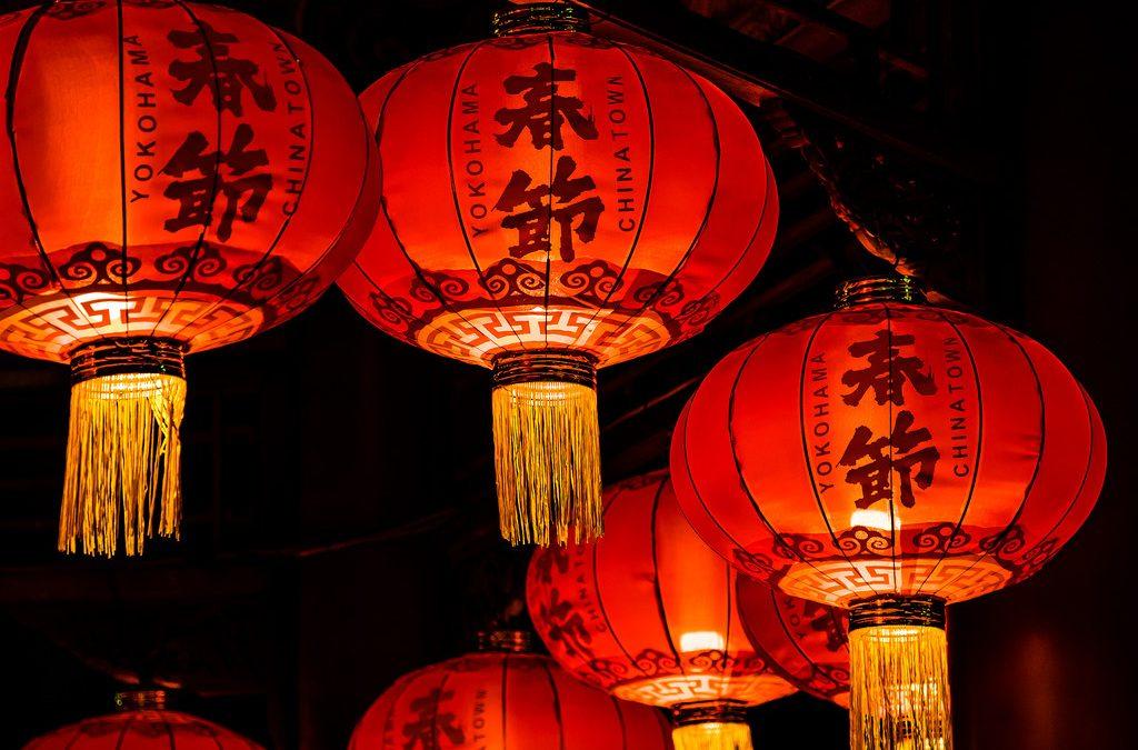 Sheffield celebrates Chinese New Year