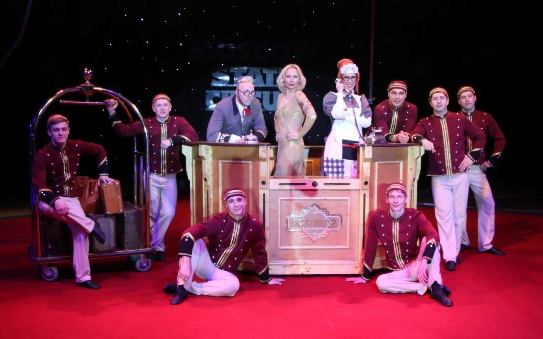 Moscow State Circus Visits Sheffield