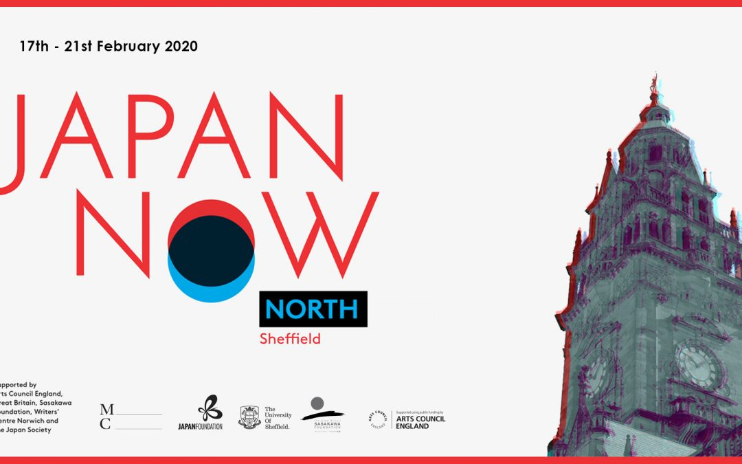 University of Sheffield hosting festival exploring Japanese Culture